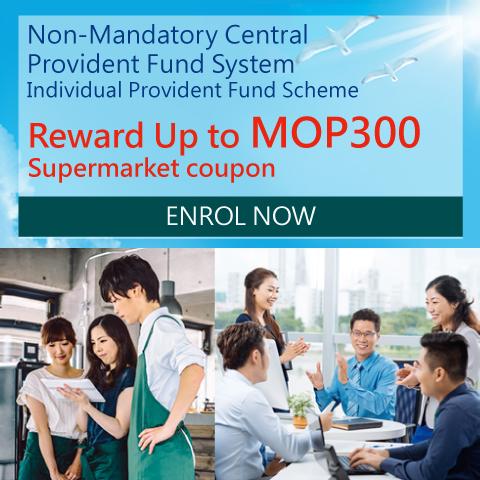 CPF Individual Scheme Promotion